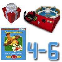 Игрушки развивающие для детей 6-7 лет