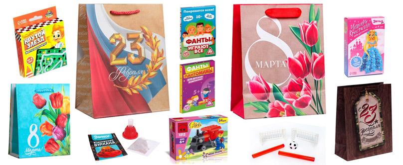 Подарочные наборы на 23 февраля и 8 марта в сад и школу