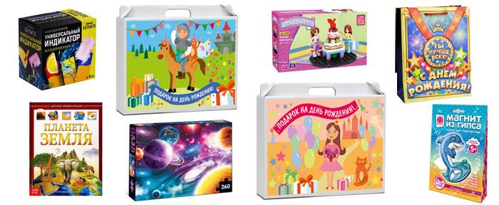 Подарочные наборы на день рождения в сад и школу