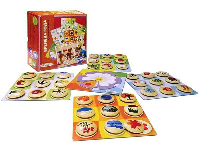 Компания игры и игрушки