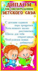милые и забавные раскраски с изображениями детей мальчики и девочки | 300x163