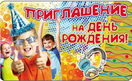 Дискотека для подростков: конкурсы и игры для дискотек