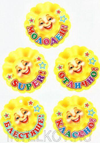 Как сделать жетоны на детский праздник детские праздники Саратовская улица