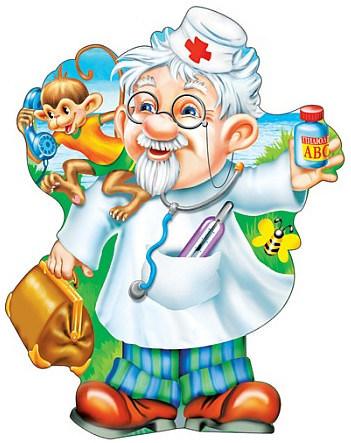 картинка доктора айболита для детей