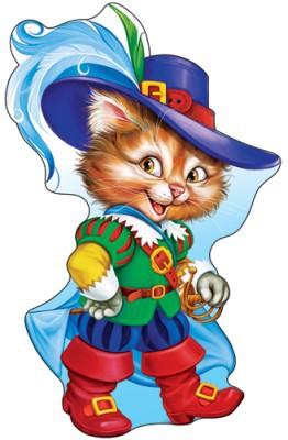 картинка кот в сапогах для детей