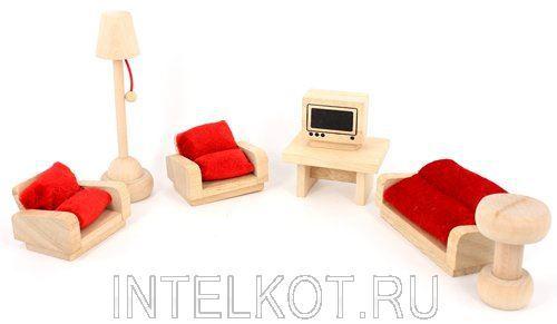 набор деревянной мебели для кукол комплект для гостиной б
