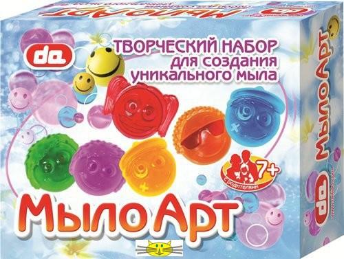 Мыло своими руками детский набор