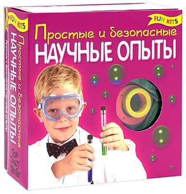 Игрушка для детей домашних условиях