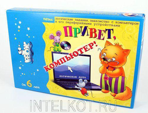 скачать игру лото на компьютер бесплатно на русском языке - фото 10