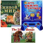Детские книги по школьной программе