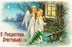 Рождественские подарки для детей