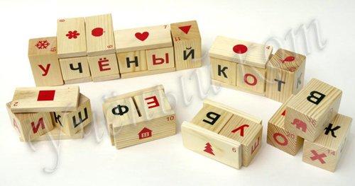 Чаплыгинские деревянные кубики
