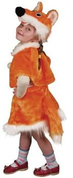 Девочка в костюме лисички