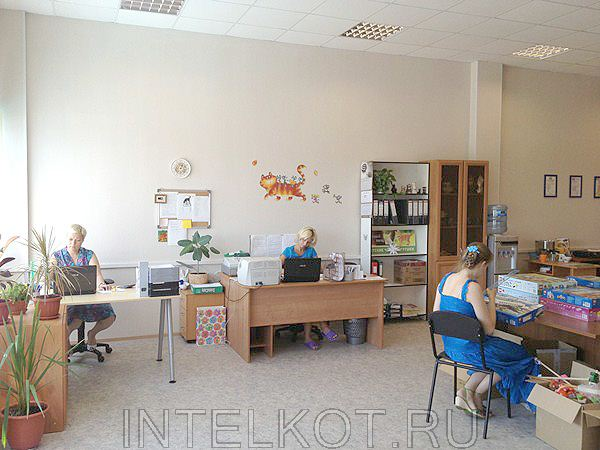 Офис Ученого Кота