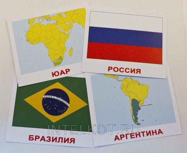 флаги стран мира с подписями