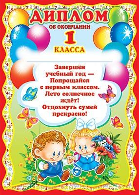 Поздравление любимой тете с днем рождения трогательные