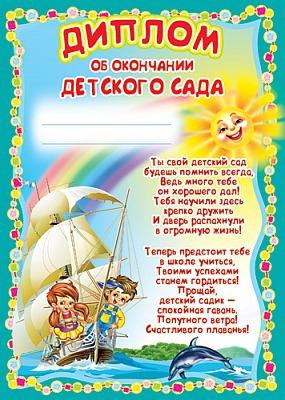 Детские стихи для детского сада 5 лет