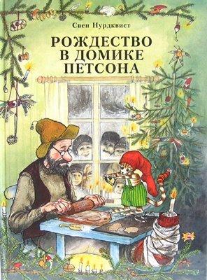 http://www.intelkot.ru/upload/1242.jpg