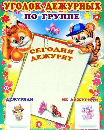 Раскраски по номерам детям купить