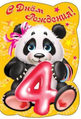 Поздравление с днём рождения 20 летием