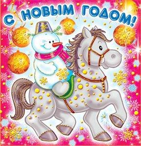 http://www.intelkot.ru/upload/13698.jpg