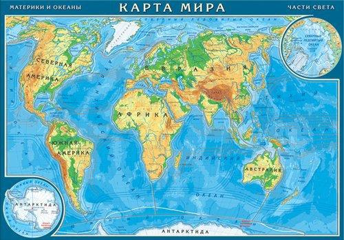 Картинки атласа мира