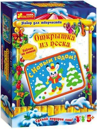 Набор для создания новогодней открытки
