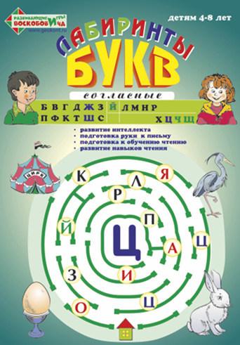 125 развивающих игр для детей до года: