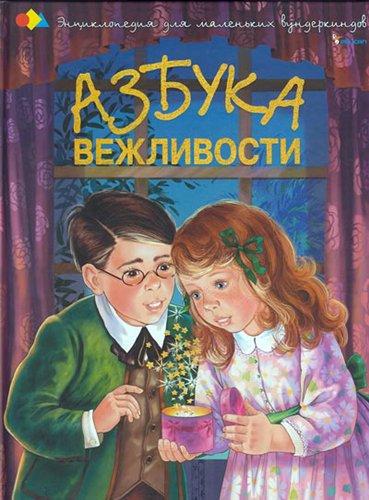 Книги александр сергеевич пушкин читать сказки
