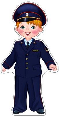 картинки для детей полицейского