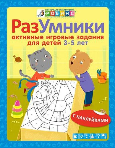Купить детскую одежду оптом в новосибирске по