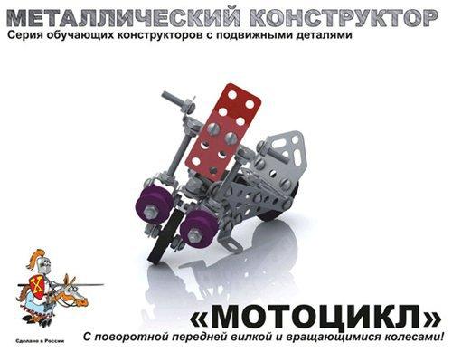 Журнал Иллюстрированная Наука