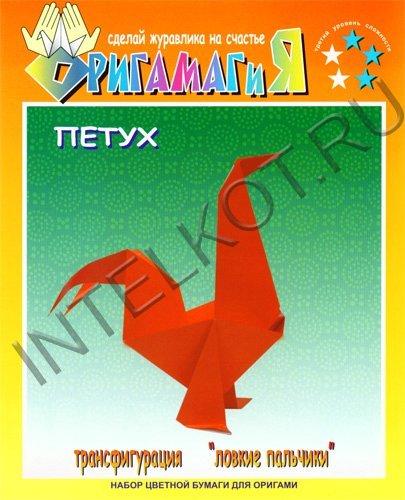 для оригами Петух + схема
