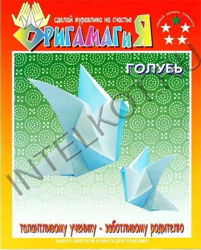 Оригами для начинающих Голубь + схема.