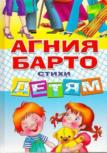 Учебник ланина 8 класс читать
