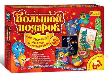 Новинка на нашем складе - наборы для творчества DohVinci от PLAY-DOH HASBRO!