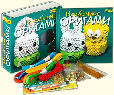 Необычное оригами. Подарочный набор для детского творчества