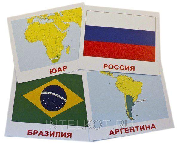 Страны столицы флаги