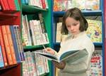 Собираем детскую домашнюю библиотеку