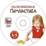 """"""",""""www.poleznoevideo.ru"""