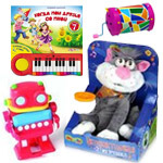 Интерактивные и заводные игрушки
