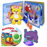 Книги детям 2-3 лет
