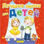 ������ ����� ��� �����. ����������� CD-�������