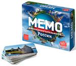 Комплект игровых карточек для игры в Мемо. Достопримечательности России