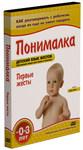 ��������� ����� ��� ���� � ������. ������ �����. DVD-����