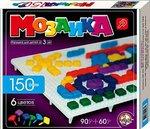 Разноцветная фигурная мозаика для детей. 150 фишек