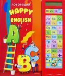 ��������� Happy English. �������������� ����� �� ������� � ����������� �������