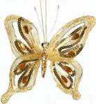 Золоченая бабочка. Новогоднее украшение