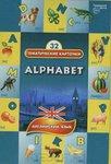 """Тематические карточки """" Alphabet"""" . В комплекте 32 карточки"""