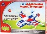 """Мягкий 3D-конструктор для мальчиков """"Грузовой вертолет"""""""